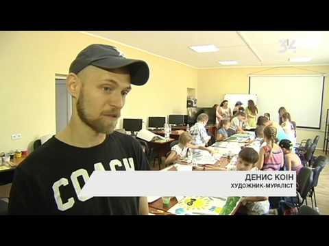 34 телеканал: Компания ДТЭК устроила детский мастер-класс по созданию муралов