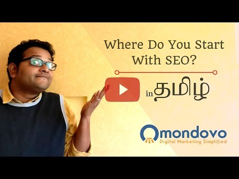 SEO: Where to start? - Tamil