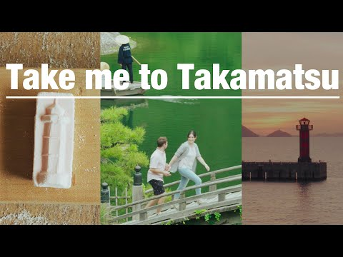 Take Me To Takamatsu - Cultural And Taste Discoveries On The Seto Inland Sea