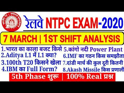 RRB NTPC 7 MARCH 1ST SHIFT PAPER ANALYSIS 100% REAL QUESTION सबसे ज्यादा प्रश्न Level Tough
