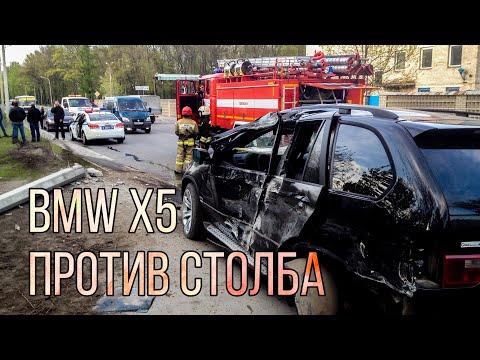 BMW X5 Vs Renault Logan ДТП. Минус столб освещения.