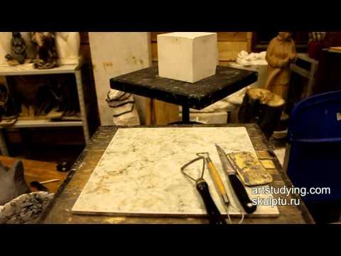 Станок, стеки, пластили, лепим кубик - Обучение скульптуре. Введение, 1 серия