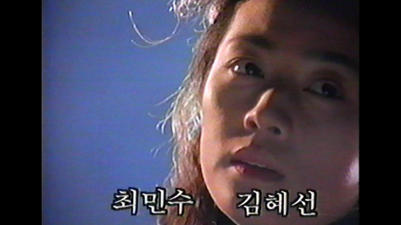 MBC 걸어서 하늘까지 OST (장현철 걸어서 하늘까지)