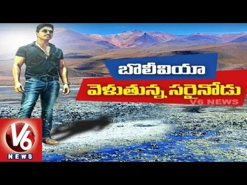 Allu Arjun's Sarrainodu film to be shot in Bolivia | South America - Tollywood News