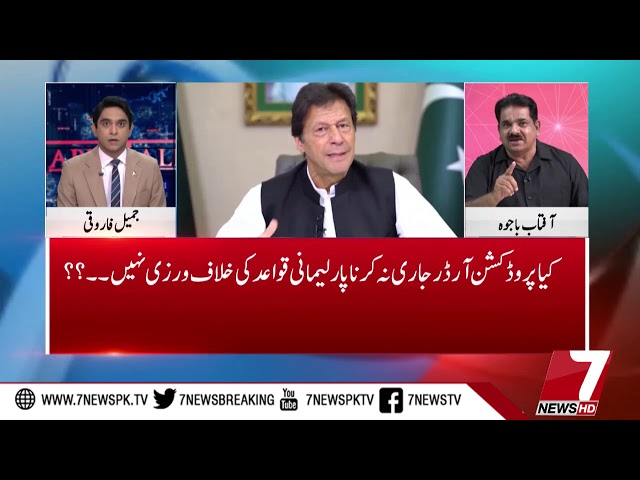 TABLE TALK 18 JUNE 2019 7NEWS HD OFFICIAL