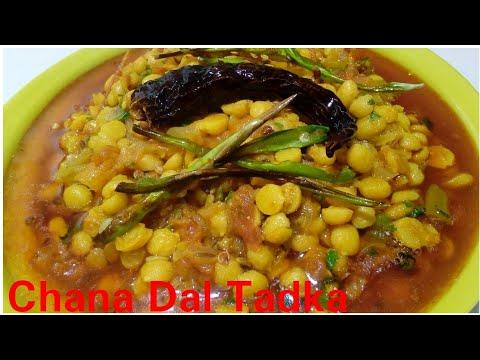 Chana Dal Tadka recipe by Kitchen with Rehana