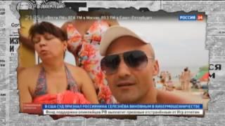Как власти «ДНР» приглашают людей на несуществующие курорты — Антизомби, 23 06 2017