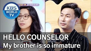 Download lagu My brother is so immature [Hello Counselor/ENG, THA/2019.09.23]