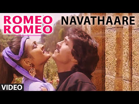 Romeo Romeo Video Song II Navathaare II Kumar Bangarappa, Anusha