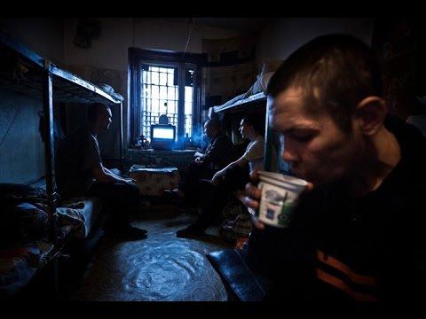 Как живут опущенные в тюрьме