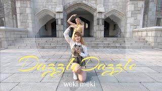 💎 [DANCE COVER] WEKI MEKI 위키미키 - DAZZLE DAZZLE 댄스 커버