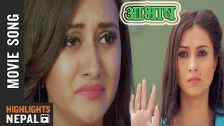 Yo Jeevan Sad Song | Nepali Movie AAVASH Song | Kamal Khatri, Samyam Puri, Nisha Adhikari, Salon