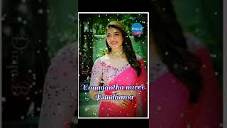 oopirantha nuvve nuvve lyrical song for whatsapp status |kajalagarwal |30sec