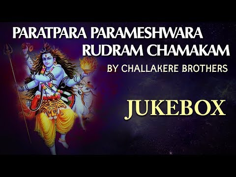 Challakere Brothers ► Paratpara Parameshwara Rudram Chamakam | Lord Shiva Sanskrit Devotional Songs