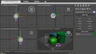 Выделение объектов в 3DsMax 2010 (5/42)