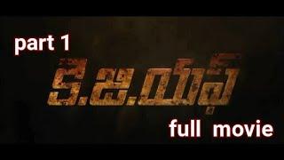 K G F   (telugu) movie