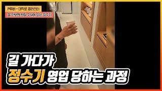 #sk매직 얼음 직수정수기 구매 #2Q31 (feat.…