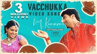 Vacchukka Vacchukka - M. Kumaran Son of Mahalakshmi | Jayam Ravi, Asin | Srikanth Deva | #ThinkTapes