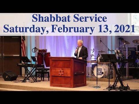 February 13, 2021 - Shabbat Service