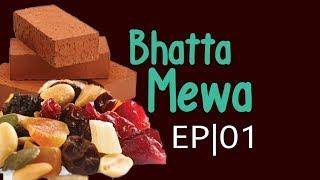 Bhatta Mewa | Funny Conversation | EP 01 | Oye Siyappa