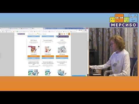Интерактивные игры в системе коррекционной работы с детьми с ОВЗ и нормативным развитием