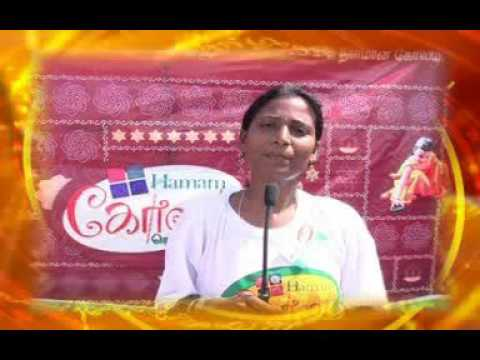 hamam Kolam Contest