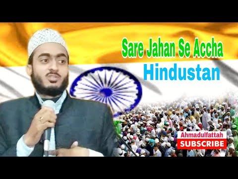 Sare Jahan Se Accha Tarana Aazadi Special Independence Day Special 2018 Ahmadulfattah 15 August 2018