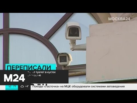Штрафы за хулиганство могут увеличить в пять раз - Москва 24