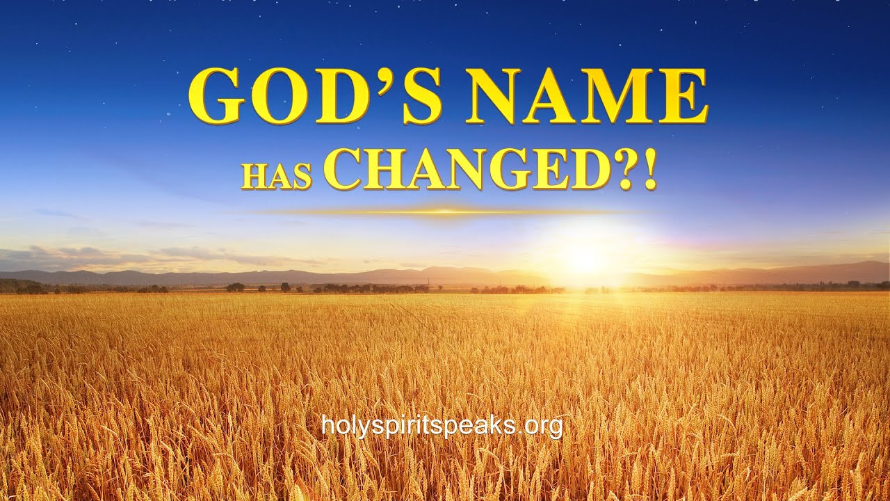 """Christian Movie Trailer """"God's Name Has Changed?!"""""""
