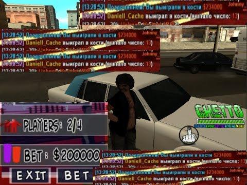 Игровые автоматы 3d бесплатно
