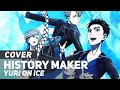 Yuri!!! on ICE OP -