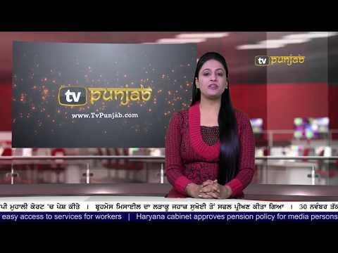 Punjabi NEWS | 22 November 2017 | TV Punjab