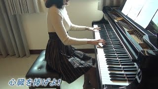 進撃の巨人 season 2 op 心臓を捧げよ! shingeki no kyojin attack on titan shinzo wo sasegeyo piano