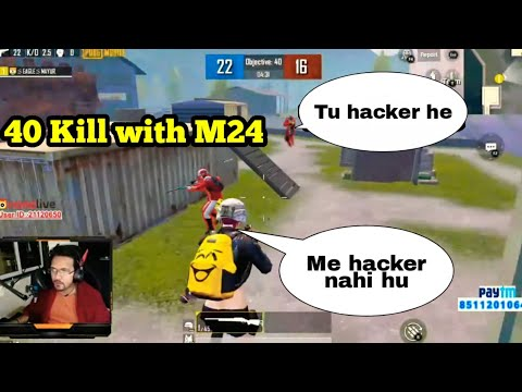 40 Kill With M24 Only | 40 Kill M24 Only Worldwide Record | PUBG MOBILE
