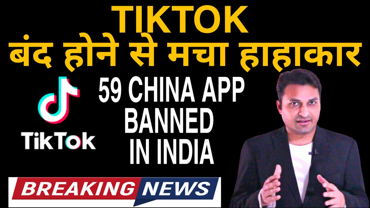 Sad News for users - Tiktok including 59 chines App Banned in India