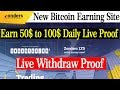 Zonders Pro New Bitcoin Earning Site | Earn 50$ to 100$ Daily With Live Withdraw Proof