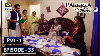 Pakeeza Phuppo Episode 35 Part 1 - 21st Oct 2019 ARY Digital