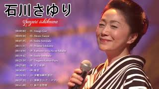 坂本冬美のベストソング   ♪ 日本の演歌はメドレー ♪♪ 日本演歌 の名曲 メドレーJapanese Enka Songs`