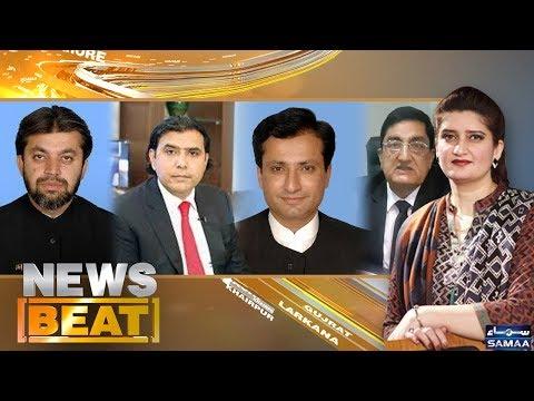 News Beat | Paras Jahanzeb | SAMAA TV | 28 JAN 2018