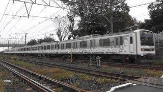JR東日本209系(mue train) 試9875M 東海道線 茅ヶ崎~平塚