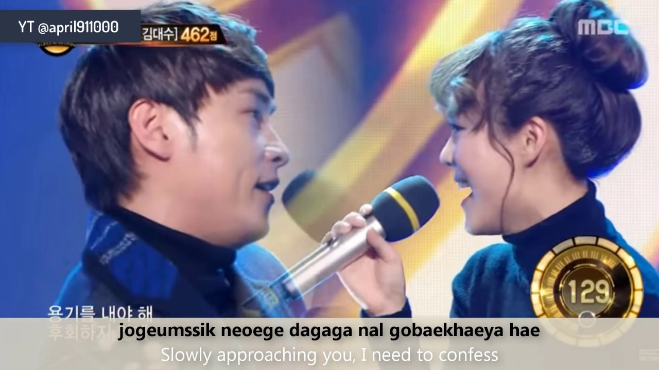 160208 Min Kyung Hoon Confession Ft Kim Suhyun Cover Live Performance Lyric Engsub Youtube