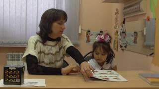 Обследование устной речи ребёнка 5-ти лет по альбому Иншаковой
