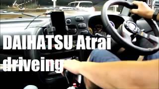 Daihatsu Atrai Driveing