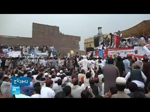 باكستان.. أقلية البشتون تنتفض ضد ما تصفه بالتهميش الذي تعانيه  - نشر قبل 15 دقيقة