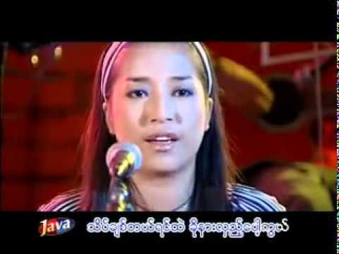 Sone Tin Par Tann Ta Nay Swel