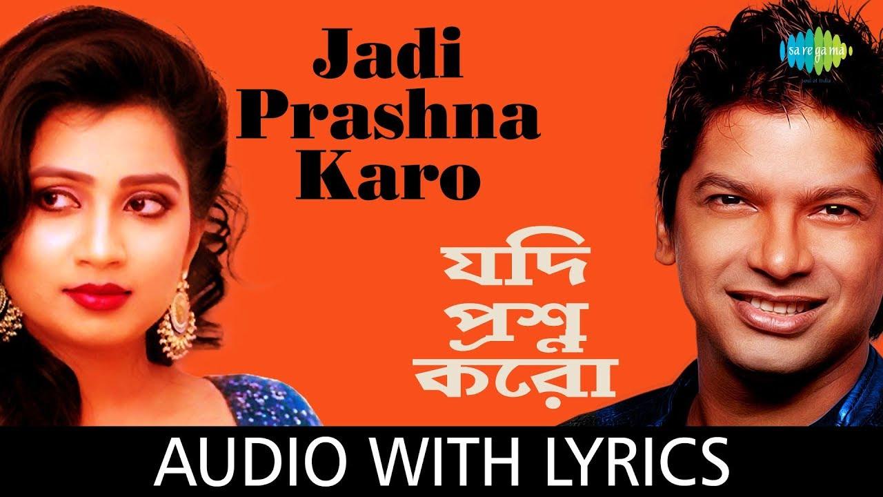 Jadi Prashna Karo with lyrics   Shaan and Shreya Ghoshal   Brake Fail