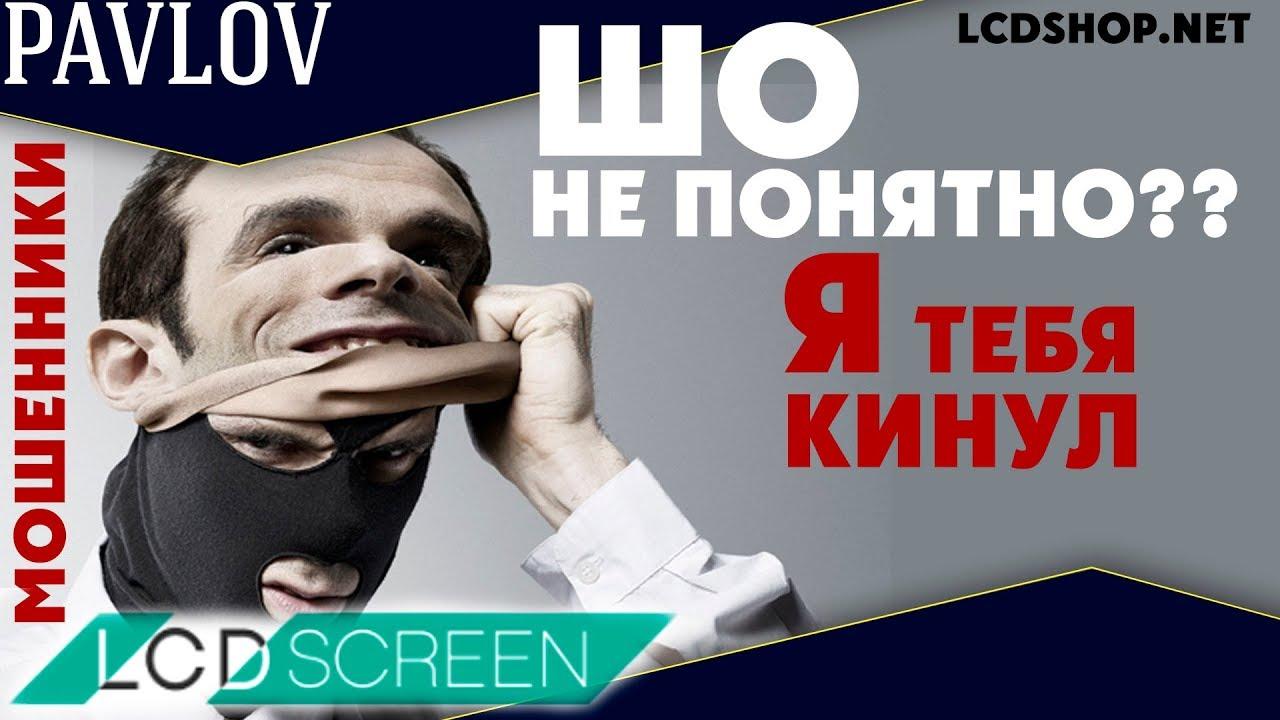 Лучший магазин электронных сигарет, вейп-шоп «дымок». ♔ купить вейп с доставкой по всей украине: киев, днепр, одесса, харьков. ☏ 098-499-39-75.