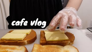 cafe vlog/ 임신 7개월차 임산부 카페 사장님 …