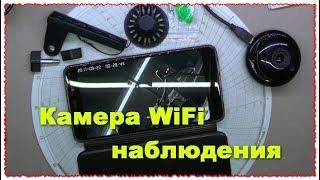Hiseeu мини fisheys IP camera наблюдения стационарная обзор и тест