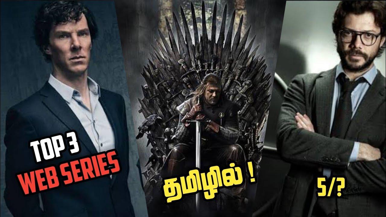 Download Top 3 Web series in tamil dubbed|Netflix|Tamil dubbed web series|Game of thrones in tamil|MOKKA DHAA